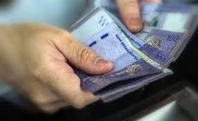 duit gaji