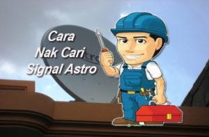 cara cari signal astro