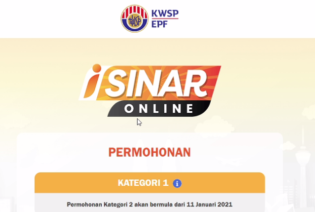 i-sinar page